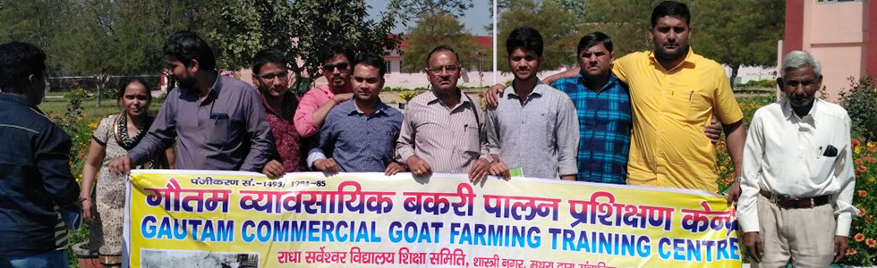Commercial Goat Farming Training Institute India